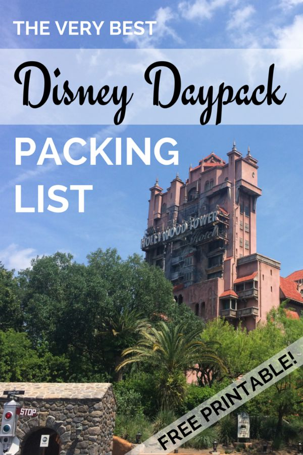 Packing List For Your Disney Daypack Free Printable Trips With Tykes