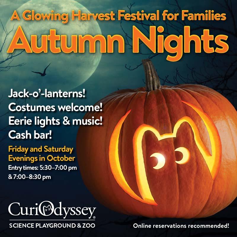 CuriOdyssey Autumn Nights 2020
