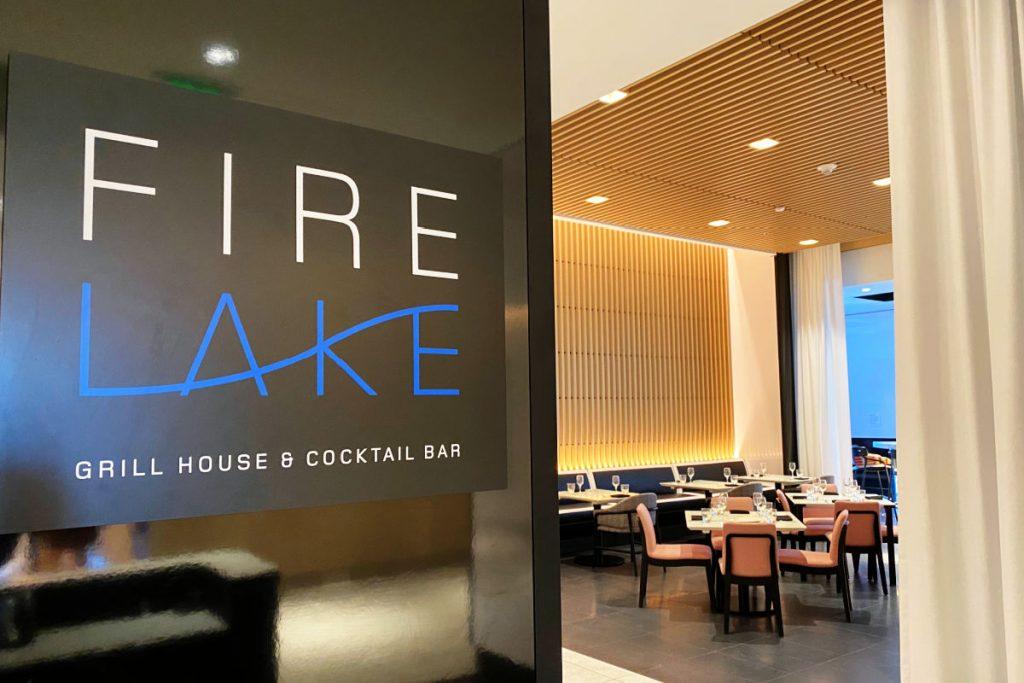 Radisson Blu Anaheim - FireLake Restaurant Entrance