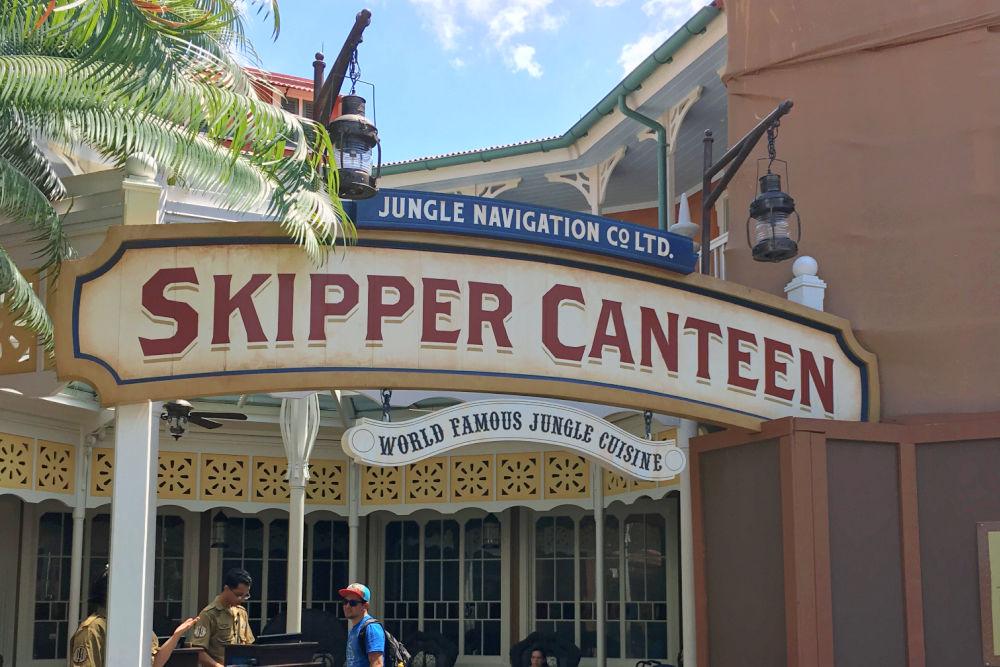 Disney World Magic Kingdom Skipper Canteen